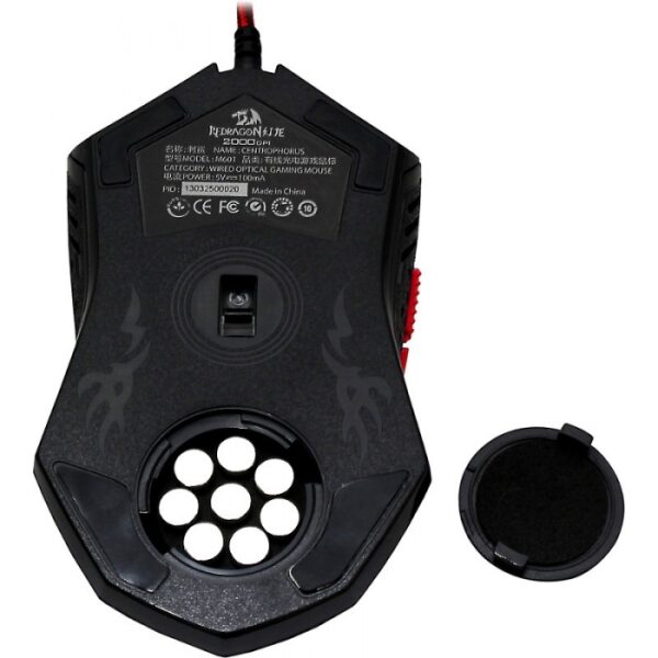 Redragon Centrophorus Gaming Mouse Black (M601-BK) 2000dpi - 6 Buttons
